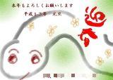 2001hebi_s.jpg