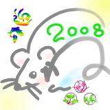 2008nezumi_s.jpg