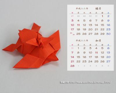 201001ori_1024s.jpg