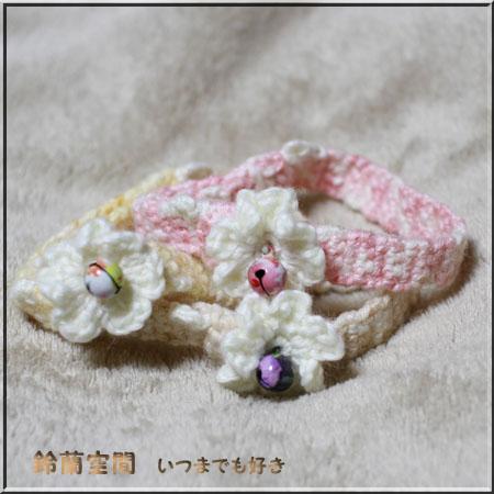 201312hanakibiwa1.jpg
