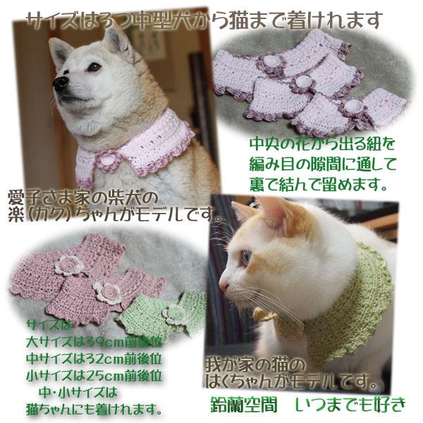 dogcat_m_kepu_soutyakurei.jpg