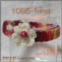 1095-frmd.jpg