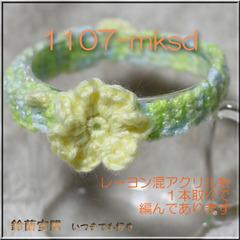 1107-mksd.jpg