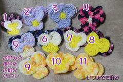 201306fukubukurotawasi.jpg