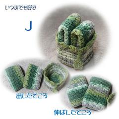 201306otafukuro_j.jpg