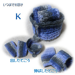 201306otafukuro_k.jpg