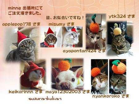 20151130_8nyan_1wan_zukin_santa_mikan.jpg