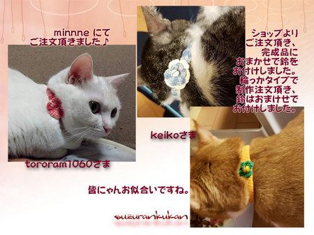 20181031_houkokugazou_3nyan.jpg