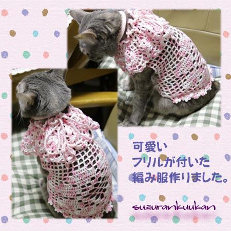 furirutuki_seta001.jpg