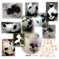 m_anikokyusama_rokutyan_mihon.jpg