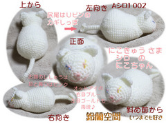 m_nikokyusama_nikotyan_muyu-39703.jpg
