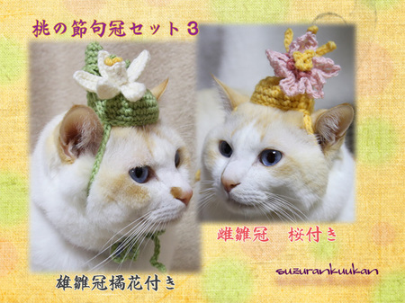 momonosekkuset3_obinakanmuri_mebinakanmuri.jpg
