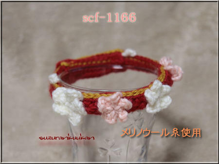 scf-1166.jpg